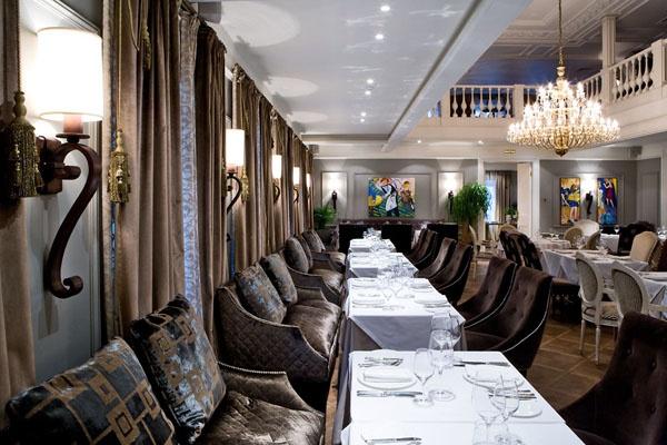 Ресторан «Гусятникоff»